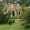 Les Jardins de Haute-Terre 18 kms